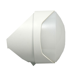 RC12 Exterior Motion Detector